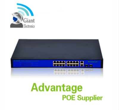 מתג POE Switch 16HS